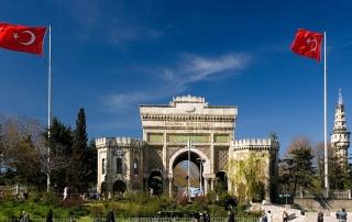 دانشگاه استانبول Istanbul Üniversitesi