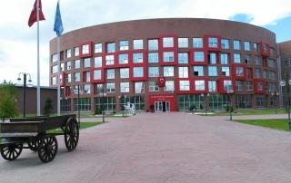 دانشگاه Anadolu Üniversitesi