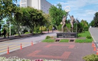 دانشگاه فنی کارادنیز Karadeniz Teknik Üniversitesi