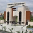 لیست دانشگاه های مورد تایید وزارت علوم در ترکیه